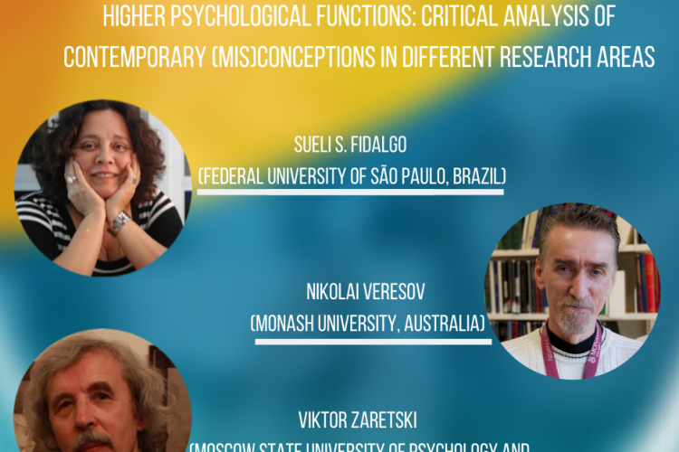 Higher psychological functions: critical analysis of contemporary (mis)conceptions in different research areas